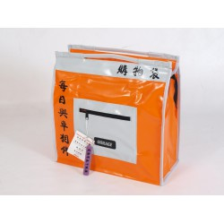 Mirage Nylon Shoppertas met Chinese teksten - oranje
